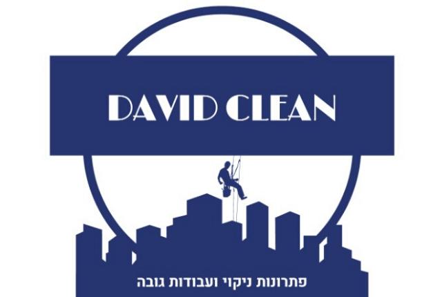 ניקוי חלונות בגובה - דוד קלין | לוגו